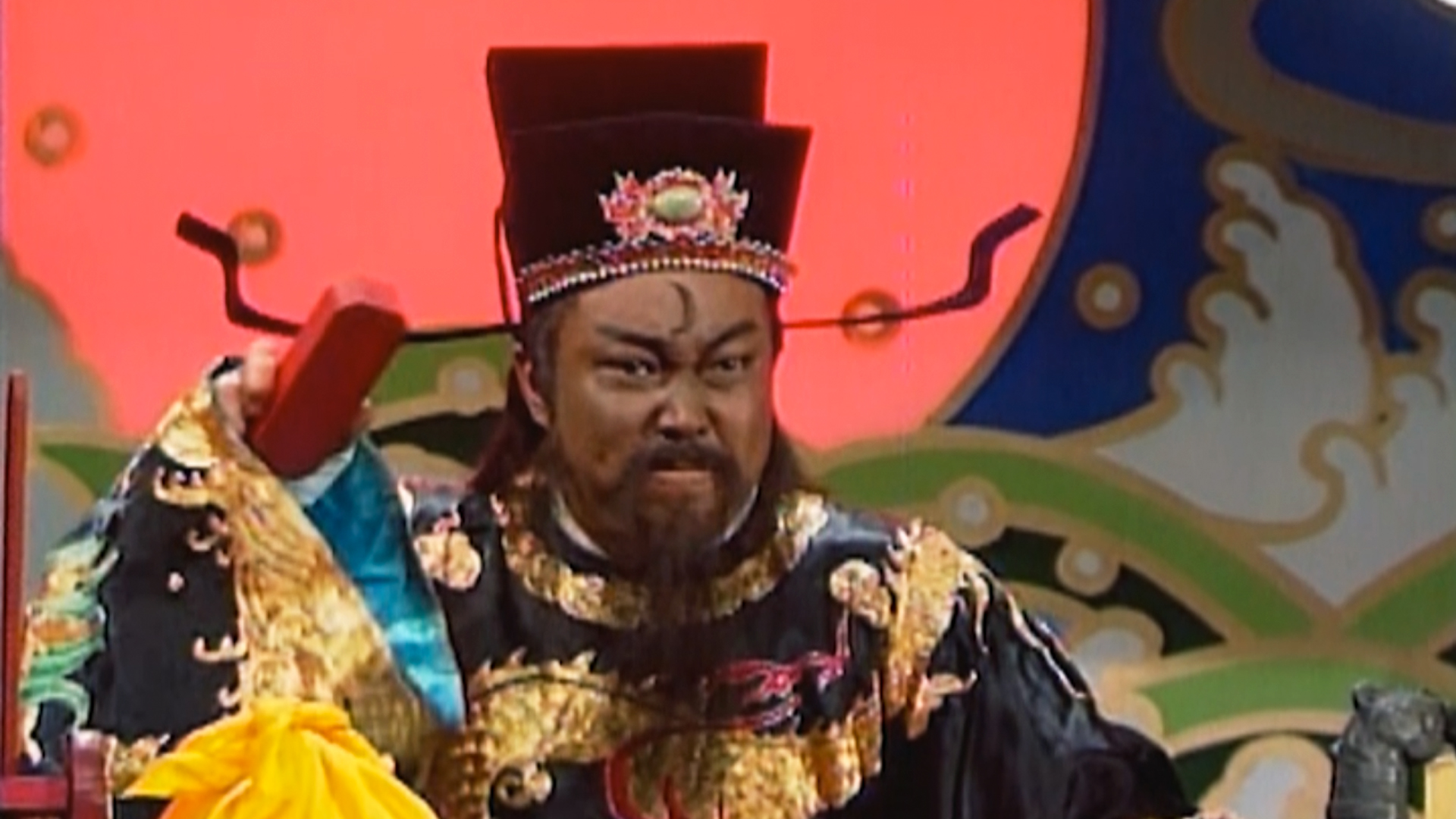 Justice Bao And The Missing Travel Insurance